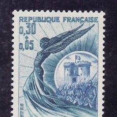 Sellos: FRANCIA 1484 SIN CHARNELA, 50º ANIVERSARIO DE LA VICTORIA DE VERDUN. Lote 277649848