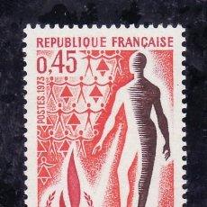 Sellos: FRANCIA 1781 SIN CHARNELA, 25º ANIVERSARIO DE LA DECLARACION DE LOS DERECHOS HUMANOS . Lote 20712616