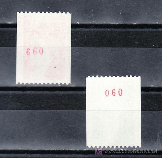FRANCIA 2062A/3A Nº ROJO AL DORSO SIN CHARNELA, SABINA (Sellos - Extranjero - Europa - Francia)