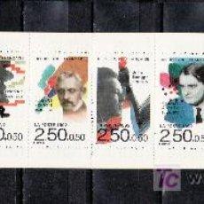 Sellos: FRANCIA 2753BC CARNET SIN CHARNELA, MUSICA, PERSONAJES MUSICOS, . Lote 20680218