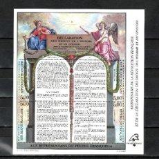 Sellos: FRANCIA 2596/9 SIN CHARNELA, BICENTENARIO DE LA REVOLUCION Y LA DECLARACION DE LOS DERECHOS HUMANOS. Lote 20696154