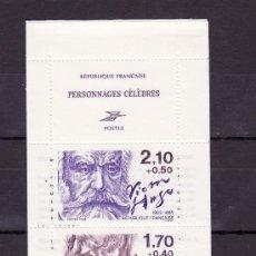 Sellos: FRANCIA 2360A BC CARNET SIN CHARNELA, PERSONAJES ESCRITORES, . Lote 20693078
