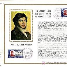 Sellos: FRANCIA 1734(2) DOCUMENTO C.E.F. 216 PRIMER DIA, 150 ANIVº DESCIFRADO DE JEROGLIFICOS POR CHAMPOLLIO. Lote 24888018