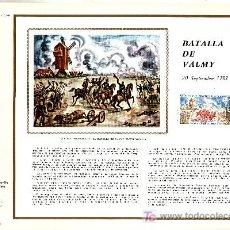 Sellos: FRANCIA 1679 DOCUMENTO C.E.F. 178 PRIMER DIA, MOLINO, BATALLADE VALMY. Lote 20989552