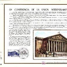 Sellos: FRANCIA 1688 DOCUMENTO C.E.F. 177 PRIMER DIA, 59º CONFERENCIA DE LA UNION IRTEPARLAMENTARIA. Lote 20989681