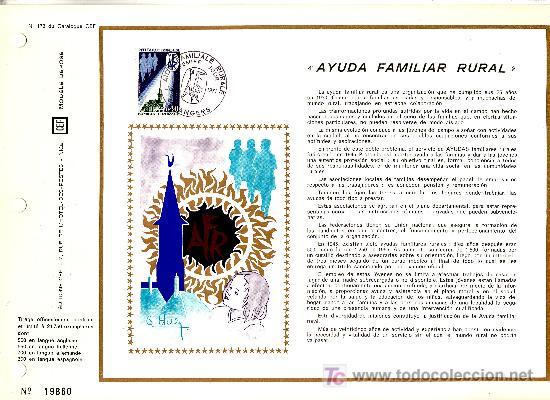 FRANCIA 1682 DOCUMENTO C.E.F. 173 PRIMER DIA, AYUDA A LA FAMILIA RURAL (Sellos - Extranjero - Europa - Francia)