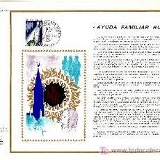 Sellos: FRANCIA 1682 DOCUMENTO C.E.F. 173 PRIMER DIA, AYUDA A LA FAMILIA RURAL. Lote 20989838
