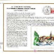 Sellos: FRANCIA 1681 DOCUMENTO C.E.F. 172 PRIMER DIA, CONGRESO FEDERACION SOCIEDADES FILATELICAS EN GRENOBLE. Lote 20989859