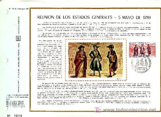 FRANCIA 1678 DOCUMENTO C.E.F. 170 PRIMER DIA, REUNION DE LOS ESTADOS GENERALES DE LAS TRES ORDENES (Sellos - Extranjero - Europa - Francia)