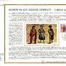 Sellos: FRANCIA 1678 DOCUMENTO C.E.F. 170 PRIMER DIA, REUNION DE LOS ESTADOS GENERALES DE LAS TRES ORDENES . Lote 20990134