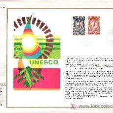 Sellos: FRANCIA S 43/5 DOCUMENTO C.E.F. 329 PRIMER DIA, U.N.E.S.C.O. DECLARACION UNIVERSAL DERECHOS HUMANOS. Lote 20953425