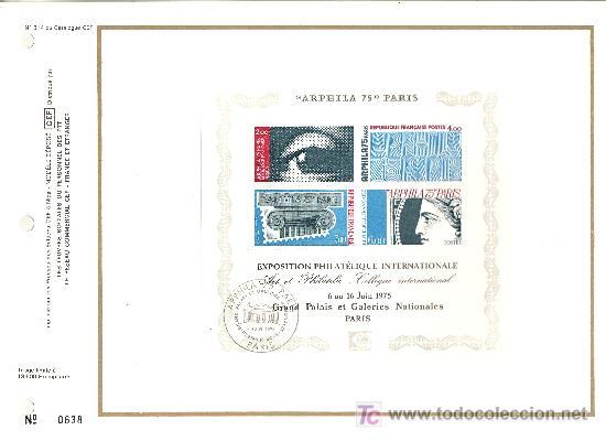 FRANCIA HB 7 DOCUMENTO C.E.F. 314 PRIMER DIA, ARPHILA 75, EXPOSICION FILATELICA INTERNACIONAL (Sellos - Extranjero - Europa - Francia)