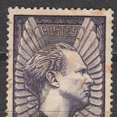 Sellos: FRANCIA IVERT Nº 338 (AÑO 1937), JEAN MERMOZ (AVIADOR), USADO. Lote 20922060