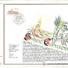 Sellos: FRANCIA 2162 DOCUMENTO C.E.F. 603 PRIMER DIA, TURISMO, SAINT-EMILION (GIRONDE). Lote 37554143