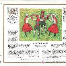 Sellos: FRANCIA 2138/9 DOCUMENTO C.E.F. 580 PRIMER DIA, TEMA EUROPA, FOLKLORE, DANZAS TRADICIONALES, . Lote 24248829