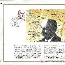 Sellos: FRANCIA 2096 DOCUMENTO C.E.F. 529 PRIMER DIA, JEAN MONNET -PADRE DE EUROPA- . Lote 20934449