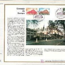 Sellos: FRANCIA S 53/5 DOCUMENTO C.E.F. 389 PRIMER DIA, CONSEJO DE EUROPA, EDIFICIO EN STRASBOURG . Lote 25076105