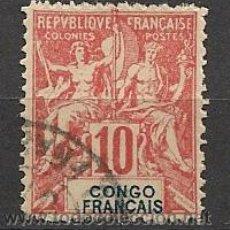 Sellos: COLONIA FRANCESA, CONGO. Lote 20984804