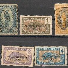 Sellos: COLONIA FRANCESA DEL CONGO.. Lote 20984822