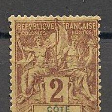 Sellos: COSTA DE MARFIL, COLONIA FRANCESA. Lote 20985027