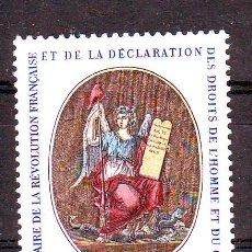 Sellos: FRANCIA 1989.ANIVERSARIO DECLARACION DERECHOS HUMANOS.. Lote 21303958