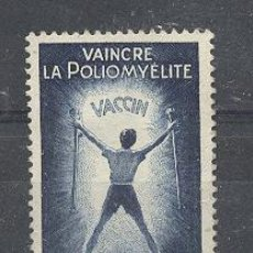 Sellos: FRANCIA, 1959, Y&T Nº 1224. Lote 21476360