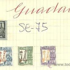 Sellos: (SE-75)LOTE DE SELLOS DE FRANCIA(COLONIAS). Lote 22810022