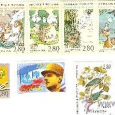 Sellos: SELLOS DE FRANCIA AÑO 95 FABULAS DE LA FONTAINE Y ALGUNO MAS NUEVOS. Lote 26614366