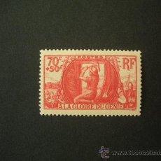 Sellos: FRANCIA 1939 IVERT 423 * HOMENAJE AL GENIO MILITAR. Lote 24643296