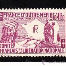 Sellos - colonias francesa 64 sin charnela, para la asistencia a los veteranos - 26093152