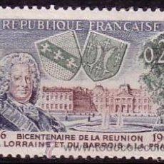 Sellos: FRANCE FRANCIA 1482 MNH ** . Lote 26317144