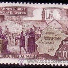 Sellos: FRANCE FRANCIA 1561 MNH ** . Lote 26318262