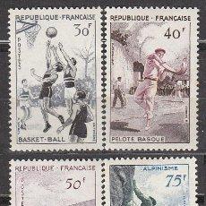 Sellos: FRANCIA IVERT 1072/5, DEPORTES, NUEVOS (SERIE COMPLETA). Lote 26371092