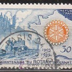 Sellos: FRANCIA IVERT Nº 1009, 50 ANIVERSARIO DEL ROTARY INTERNACIONAL, USADO. Lote 288510573