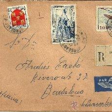 Timbres: SOBRE CIRCULADO CON 3 SELLOS DE FRANCIA Y MATASELLOS DE BORDEAUX - 1954. Lote 27217413