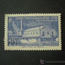 Sellos: FRANCIA 1939 IVERT 430 *** EXPOSICIÓN DEL AGUA EN LIEJA - MAQUINA DE MARLY. Lote 27406270