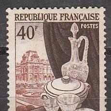 Sellos: FRANCIA IVERT 972, PRODUCTOS DE LUJO DE FABRICACIÓN FRANCESA: PORCELANA Y CRISTAL, NUEVO. Lote 153335182