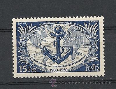 FRANCIA 1951, YVERT Nº 889*, L ANIVERSARIO DE LA CREACION DE LAS TROPAS COLONIALES. FIJASELLOS. (Sellos - Extranjero - Europa - Francia)