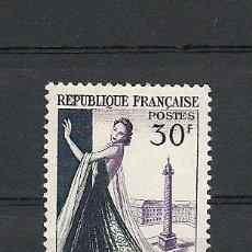 Sellos: FRANCIA 1953, YVERT Nº 941*, ALTA COSTURA PARISIEN. FIJASELLOS.. Lote 28011280