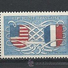 Sellos: FRANCIA 1949, YVERT Nº 840**, AMISTAD FRANCO-AMERICANA.. Lote 28018001