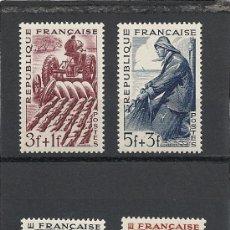 Sellos: FRANCIA 1949, YVERT Nº 823/826*, OFICIOS. FIJASELLOS.. Lote 28022140