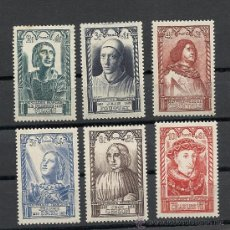 Sellos: FRANCIA 1946, YVERT Nº 765/770*, PERSONAJES DEL SIGLO XV. FIJASELLOS.. Lote 28432574