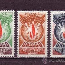 Sellos: FRANCIA SERVICIO 43/45*** - AÑO 1975 - UNESCO - DECLARACION UNIVERSAL DE LOS DERECHOS HUMANOS. Lote 28464471