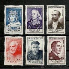 Sellos: FRANCIA 1954, YVERT Nº 989/994*, PERSONAJES CELEBRES DEL SIGLO XIII A XX.FIJASELLOS.. Lote 28507401
