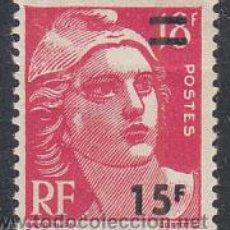 Sellos: FRANCIA IVERT 968, MARIANNE DE GANDON SOBRECARGADO, NUEVO. Lote 28957841