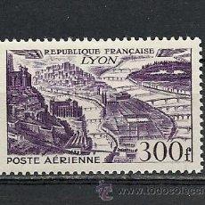 Sellos: FRANCIA 1949, YVERT AEREO Nº 26**, VISTAS AEREAS DE CIUDADES.. Lote 29014289