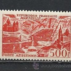 Sellos: FRANCIA 1949, YVERT AEREO Nº 27**, VISTAS AEREAS DE CIUDADES.. Lote 29014291
