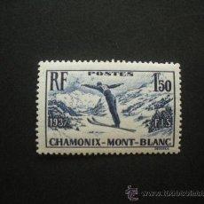 Sellos: FRANCIA 1937 IVERT 334 * CAMPEONATO INTERNACIONAL DE ESQUI EN CHAMONIX - DEPORTES. Lote 30541319