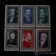 Sellos: FRANCIA 1952 IVERT 930/5 * PERSONAJES DEL SIGLO XIX (II). Lote 31274378
