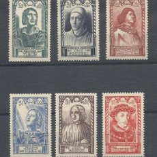 Sellos: FRANCIA 1946, YVERT Nº 765/770*, PERSONAJES DEL SIGLO XV. FIJASELLOS.. Lote 31308858